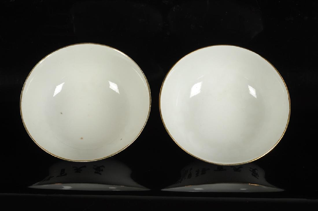 A pair of polychrome porcelain bowls with a decor of - 4