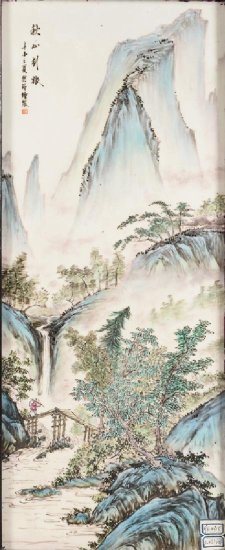 A porcelain plaquette with a decor of a mountain