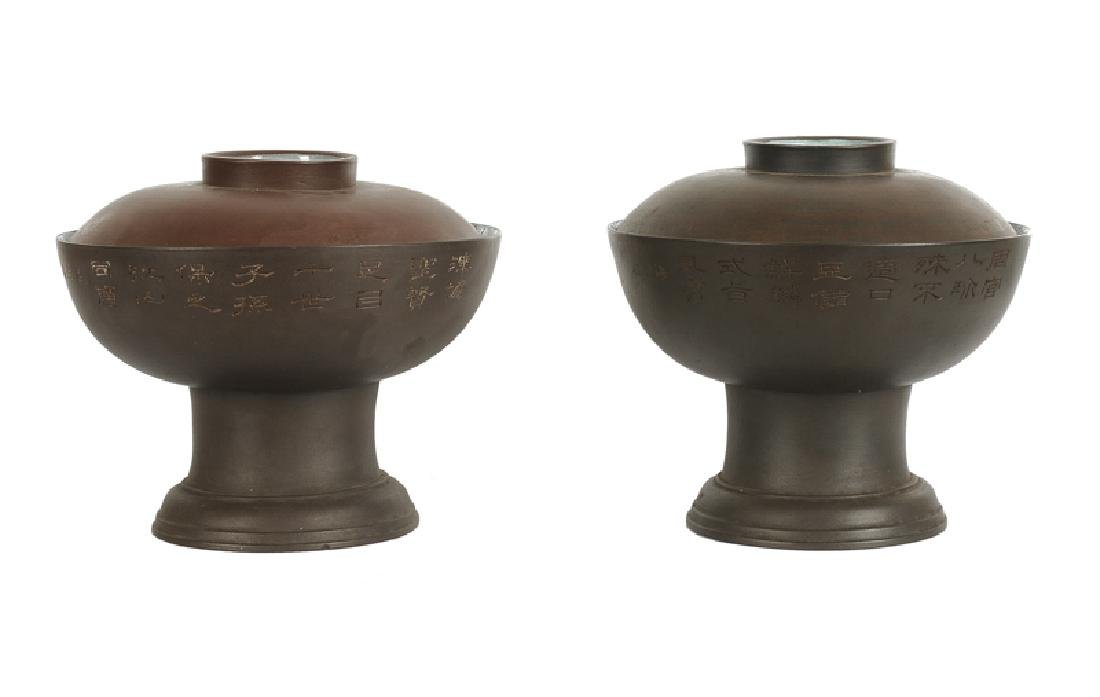 A pair of covered Yixing bowls with characters: 1) ZŽ