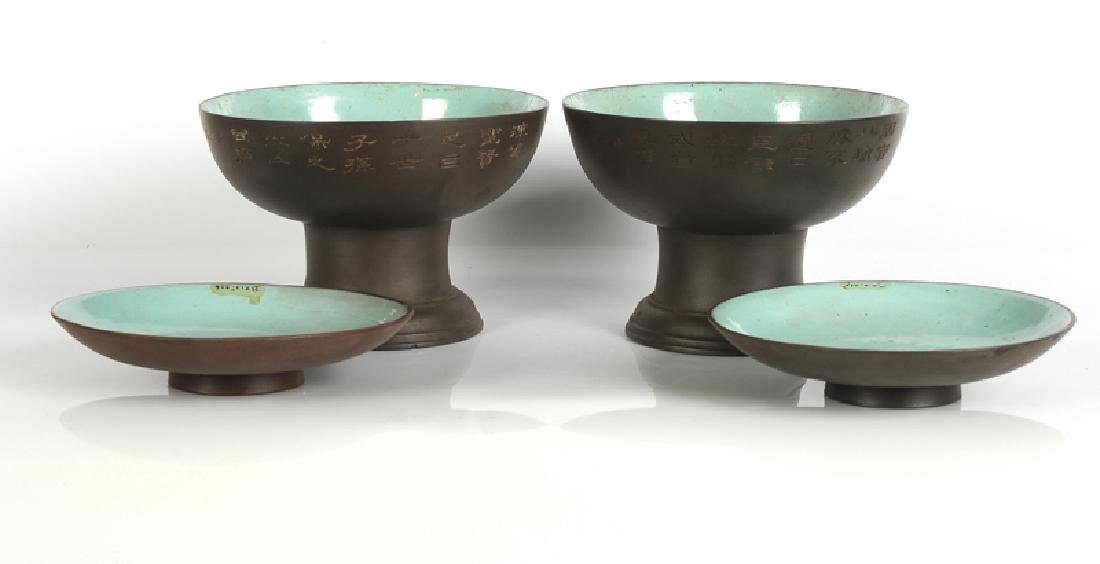 A pair of covered Yixing bowls with characters: 1) ZŽ - 2