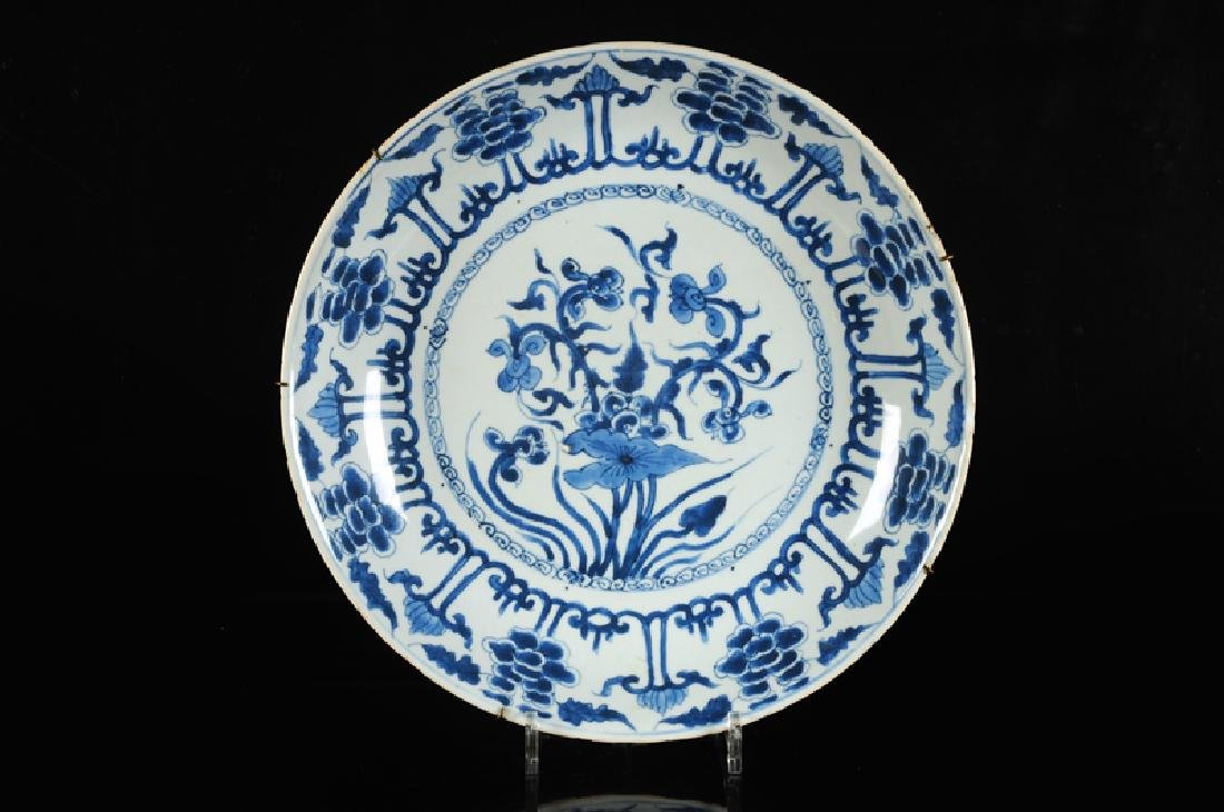 A blue and white porcelain dish, decorated with