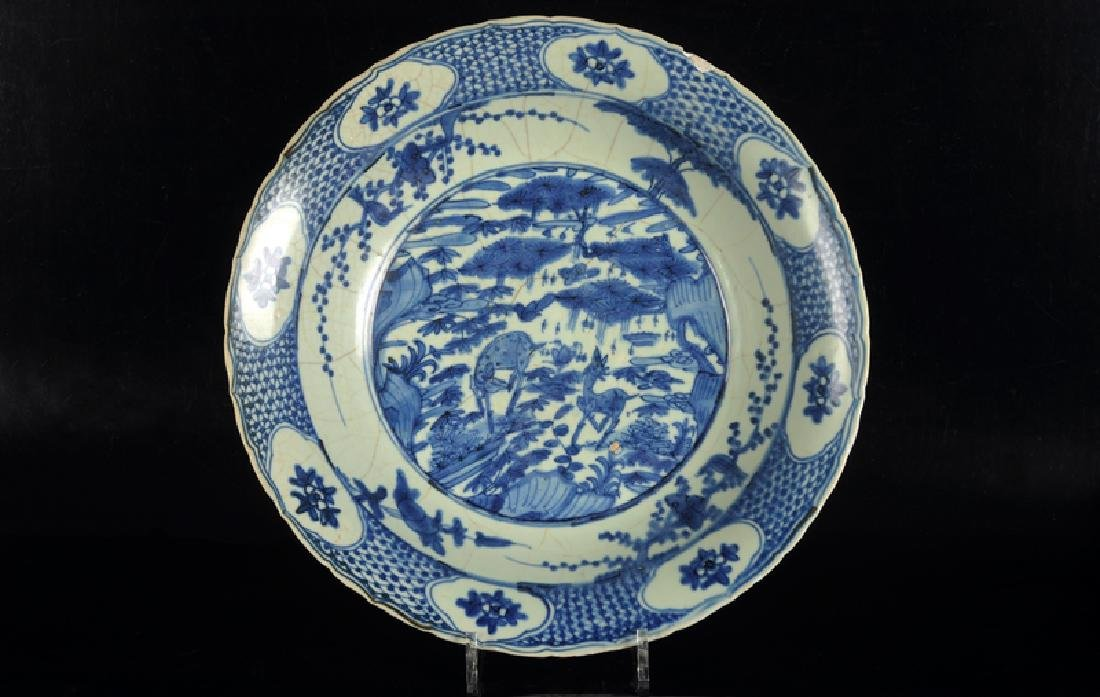A blue and white swatow bowl scalloped rim, decorated