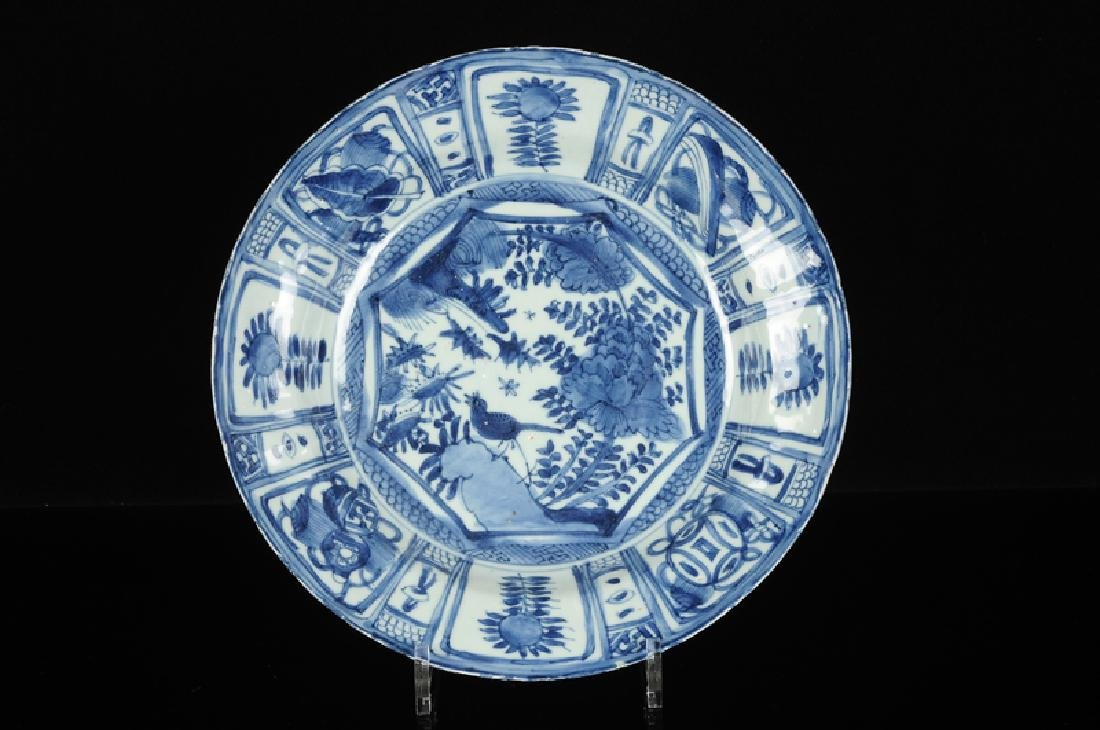A blue and white 'kraak' porcelain dish with a decor of