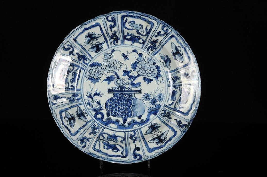 A blue and white 'kraak' porcelain dish with a rare