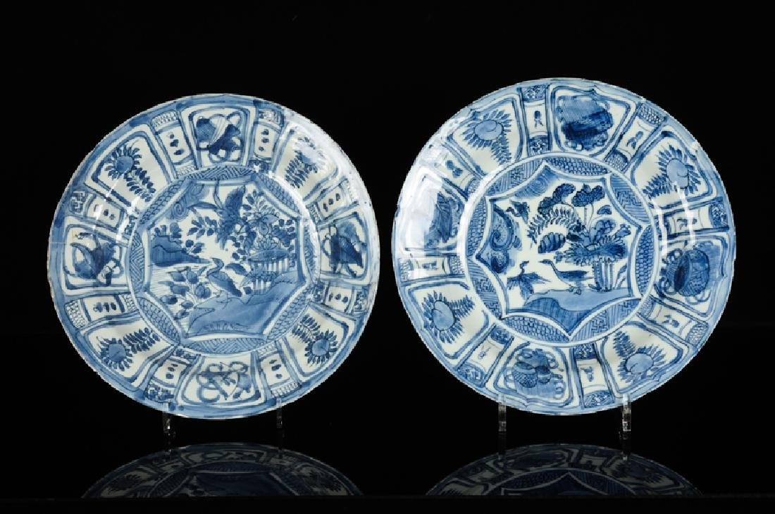 Two blue and white 'kraak' porcelain dishes with a