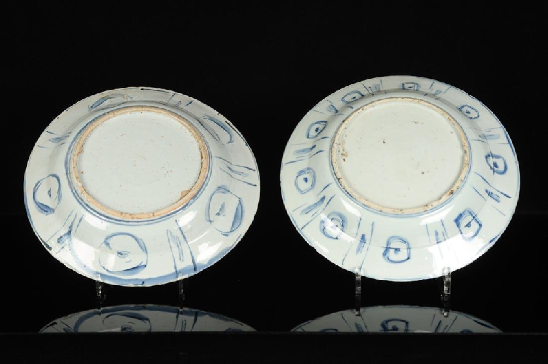 Two blue and white 'kraak' porcelain dishes with a - 2