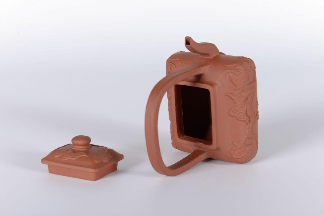 A square-shaped Yixing teapot decorated with dragons. - 6