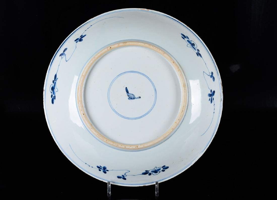 A deep blue and white porcelain charger with geometric - 3
