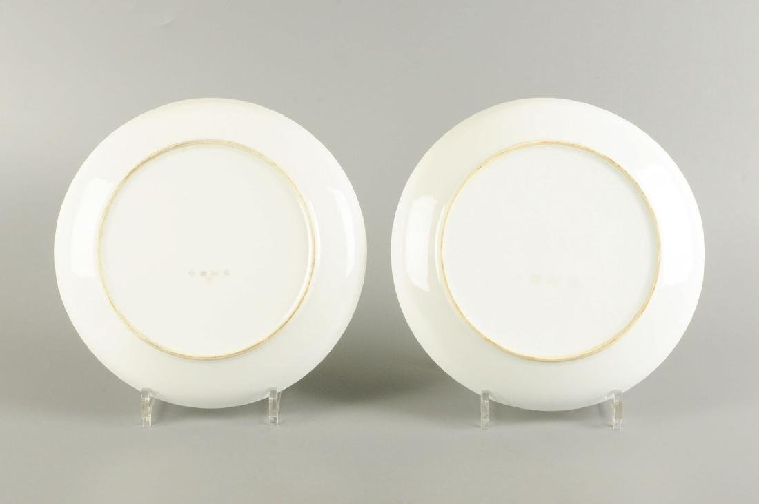 A lot of two black and white porcelain plates, one - 2