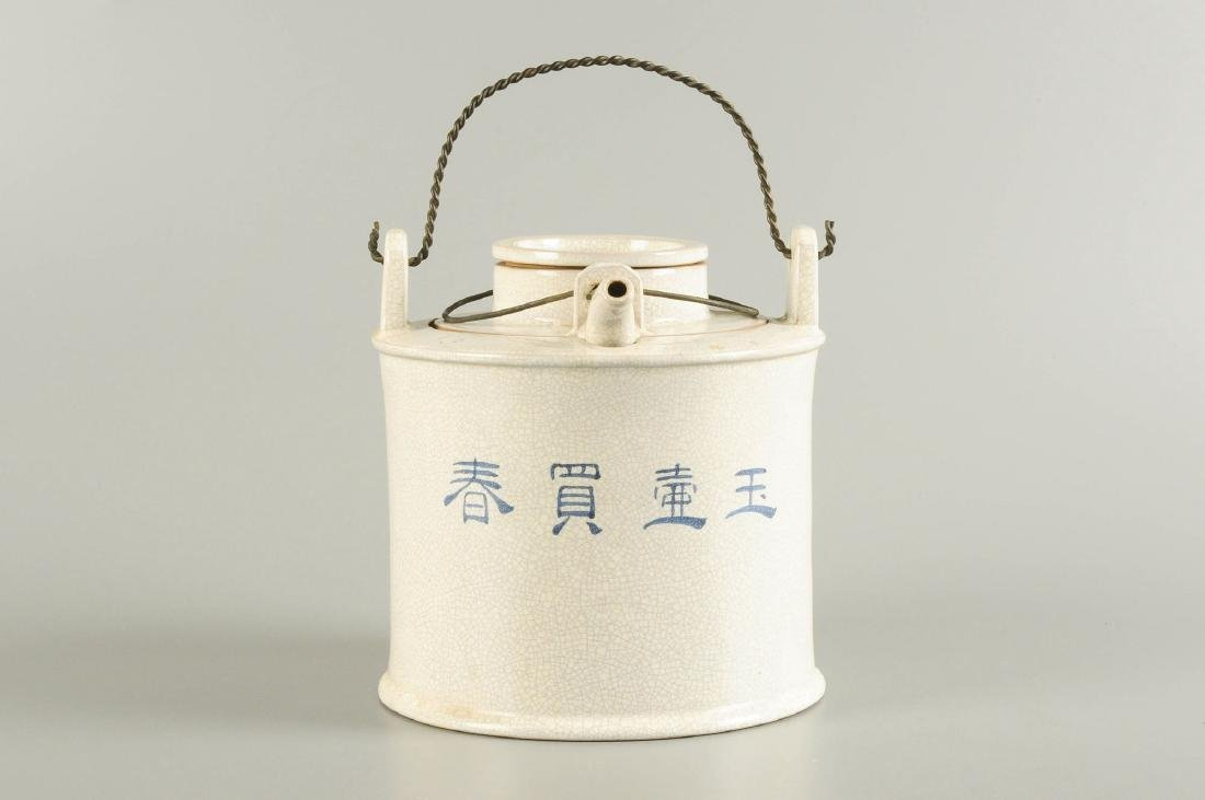 A cream glazed Yixing winewarmer, decorated with - 4