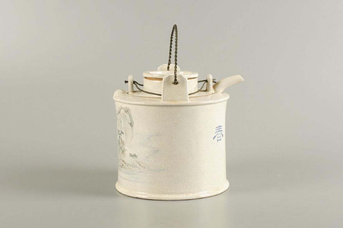 A cream glazed Yixing winewarmer, decorated with - 6