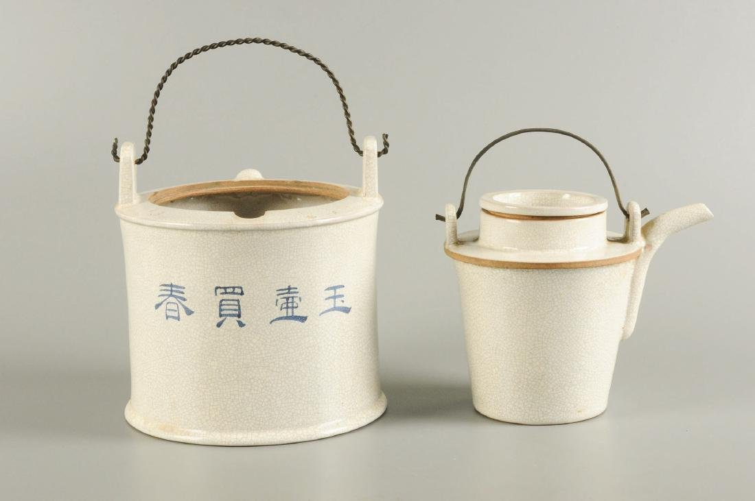 A cream glazed Yixing winewarmer, decorated with - 7