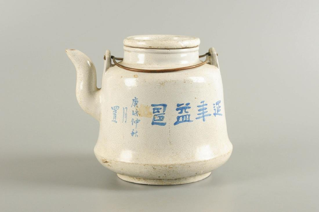 A cream glazed Yixing teapot, decorated with