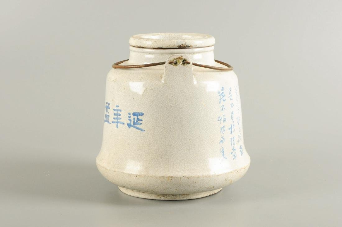 A cream glazed Yixing teapot, decorated with - 3