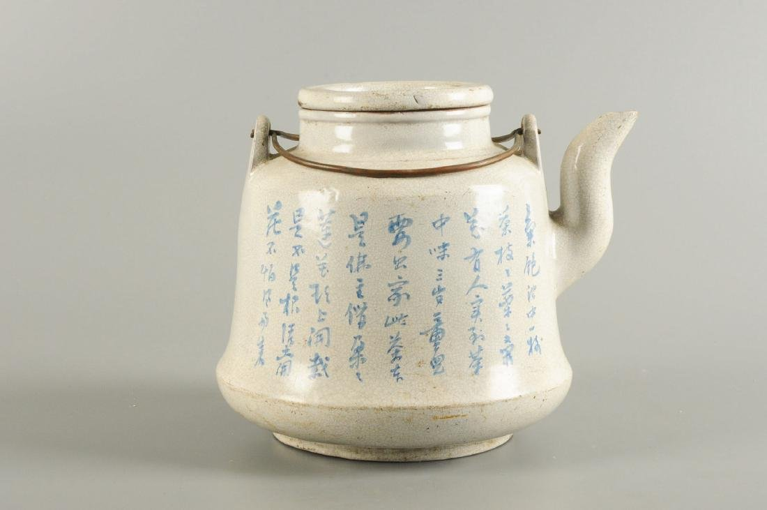 A cream glazed Yixing teapot, decorated with - 4