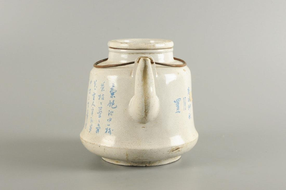 A cream glazed Yixing teapot, decorated with - 5