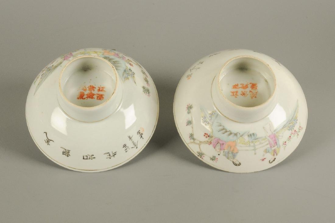 A polychrome porcelain lidded pot with thread eyes and - 4