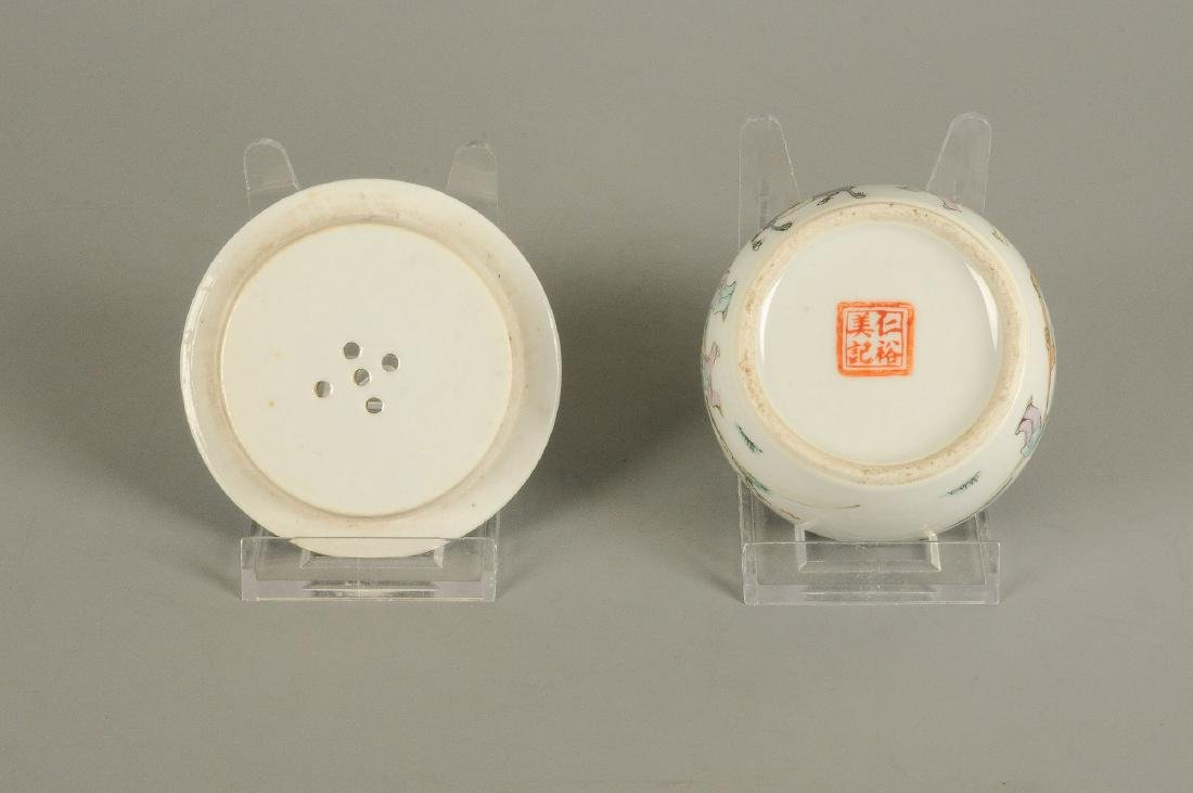 A polychrome porcelain lidded pot with thread eyes and - 6