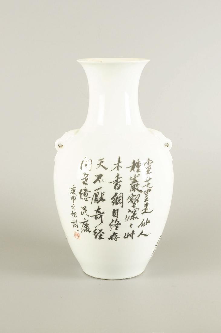 A porcelain baluster vase with a black ink decor of - 4