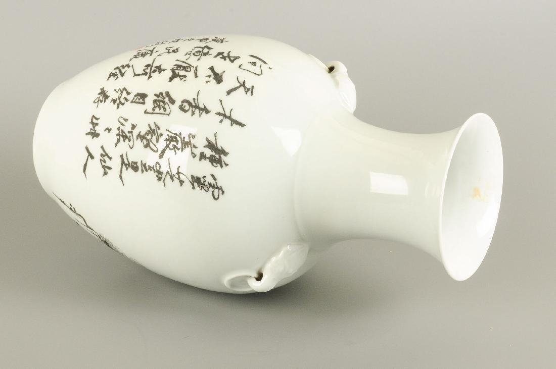 A porcelain baluster vase with a black ink decor of - 6