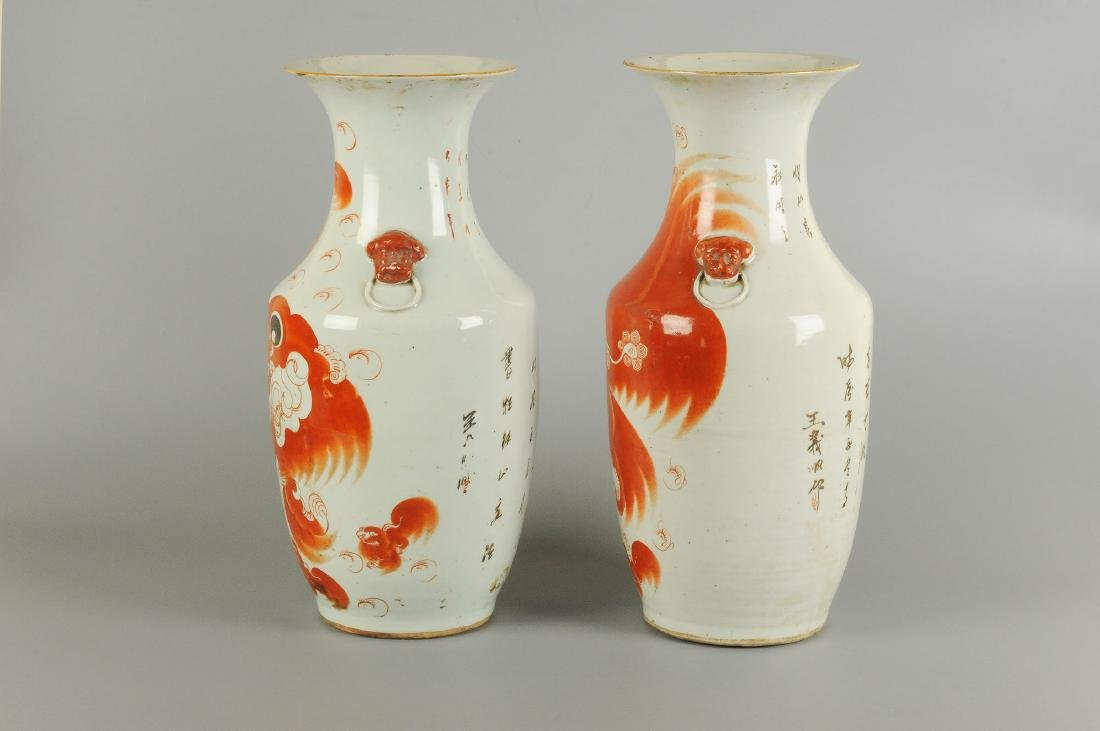 A pair of iron red vases decorated with fo-dog and - 5