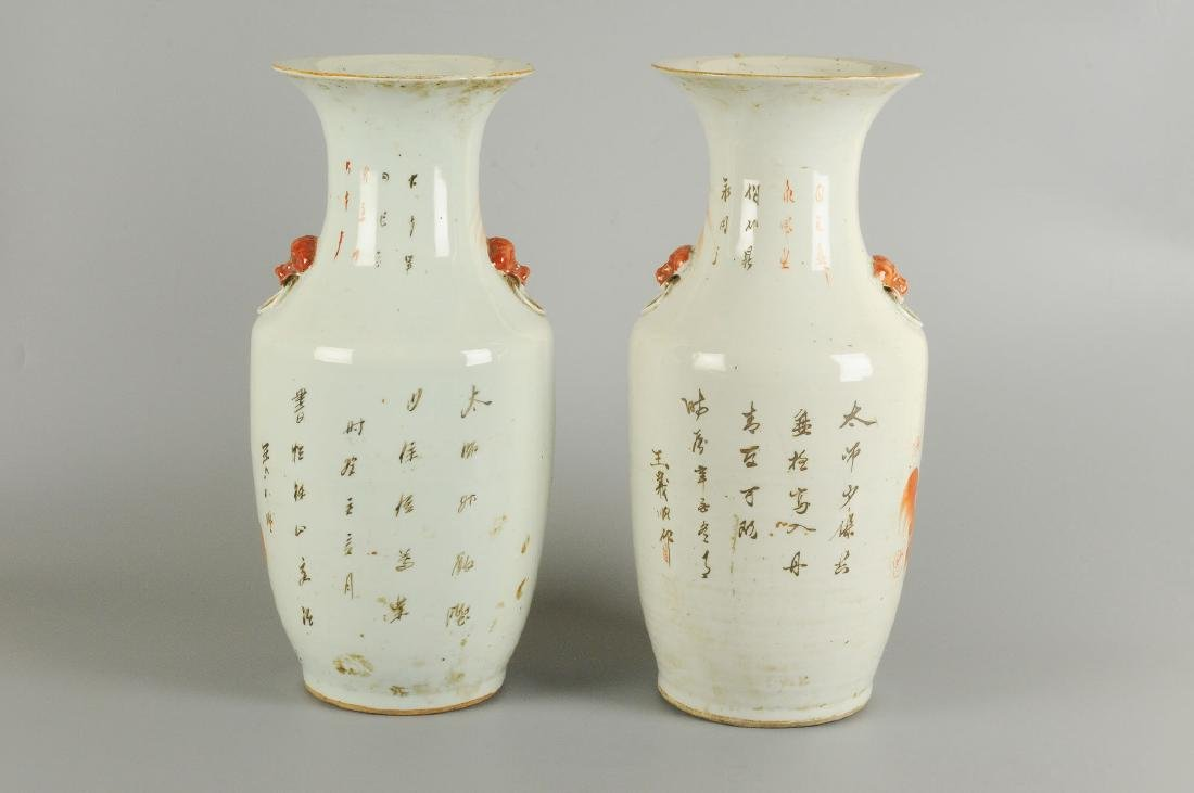 A pair of iron red vases decorated with fo-dog and - 6