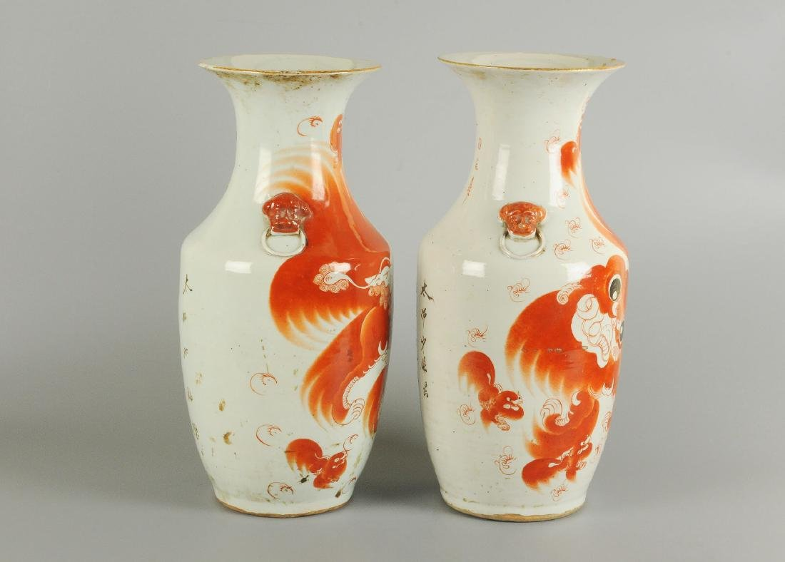 A pair of iron red vases decorated with fo-dog and - 7