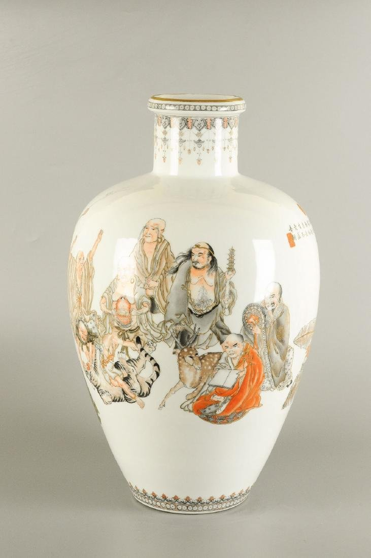 A polychrome porcelain vase decorated with figures, a - 2