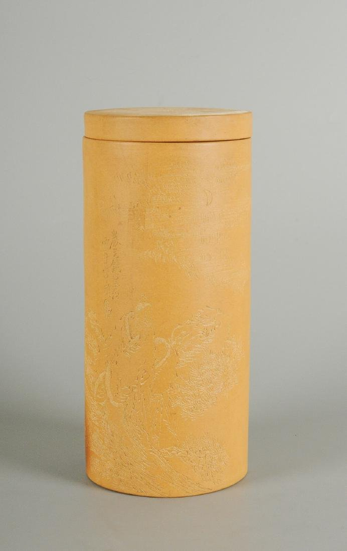 A Yixing lidded vase engraved with figure in landscape