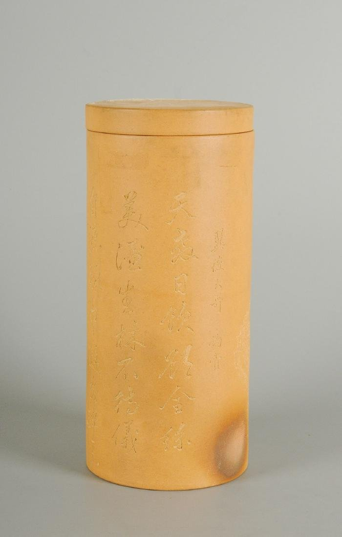 A Yixing lidded vase engraved with figure in landscape - 5