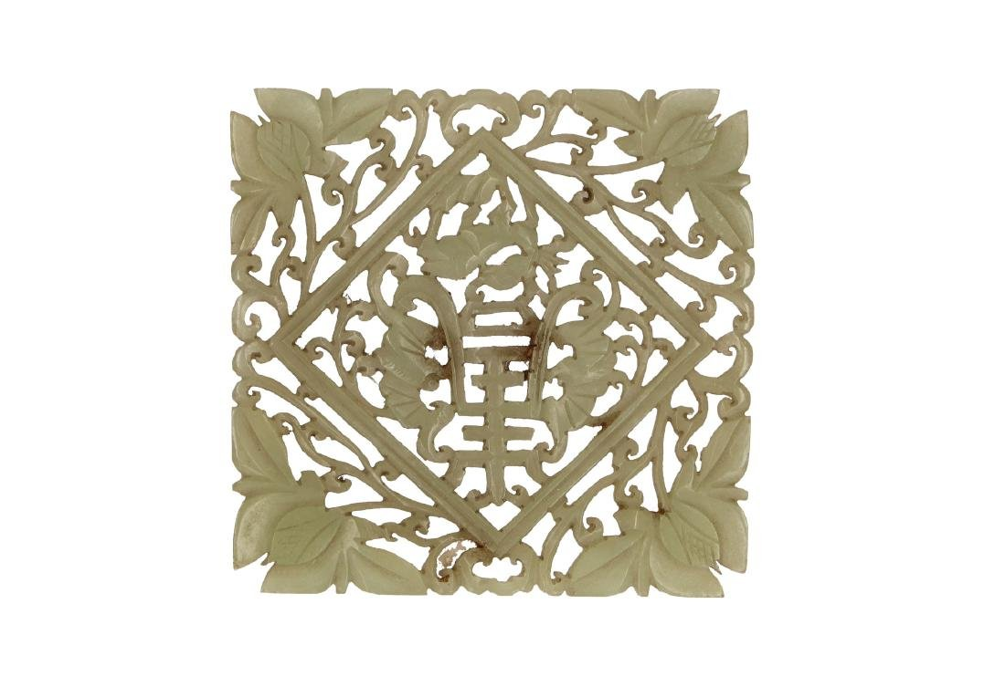 A celadon jade plaque with an openwork Shou character