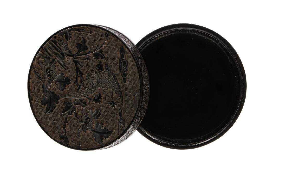 A round shaped turtle shell lidded box. The cover - 2