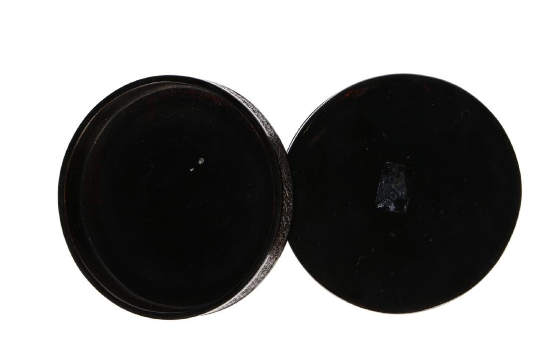 A round shaped turtle shell lidded box. The cover - 4