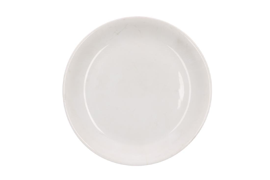 A porcelain white glazed dish. Unmarked. China,