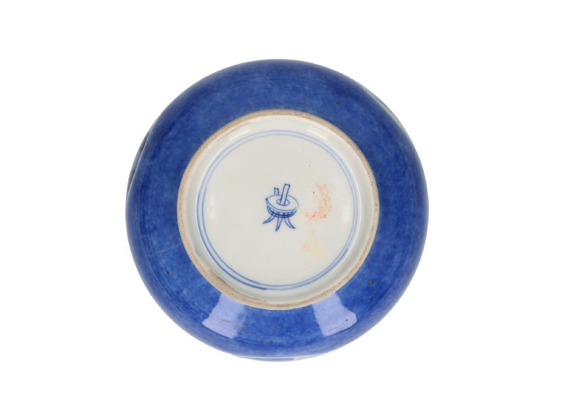 A powder blue jar with circular reserves with a decor - 4