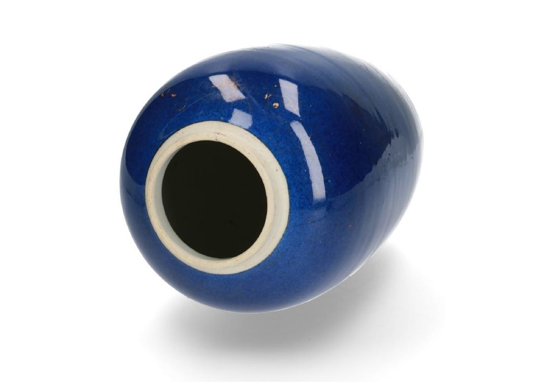 A powder blue and gilt porcelain vase with a gilt - 2