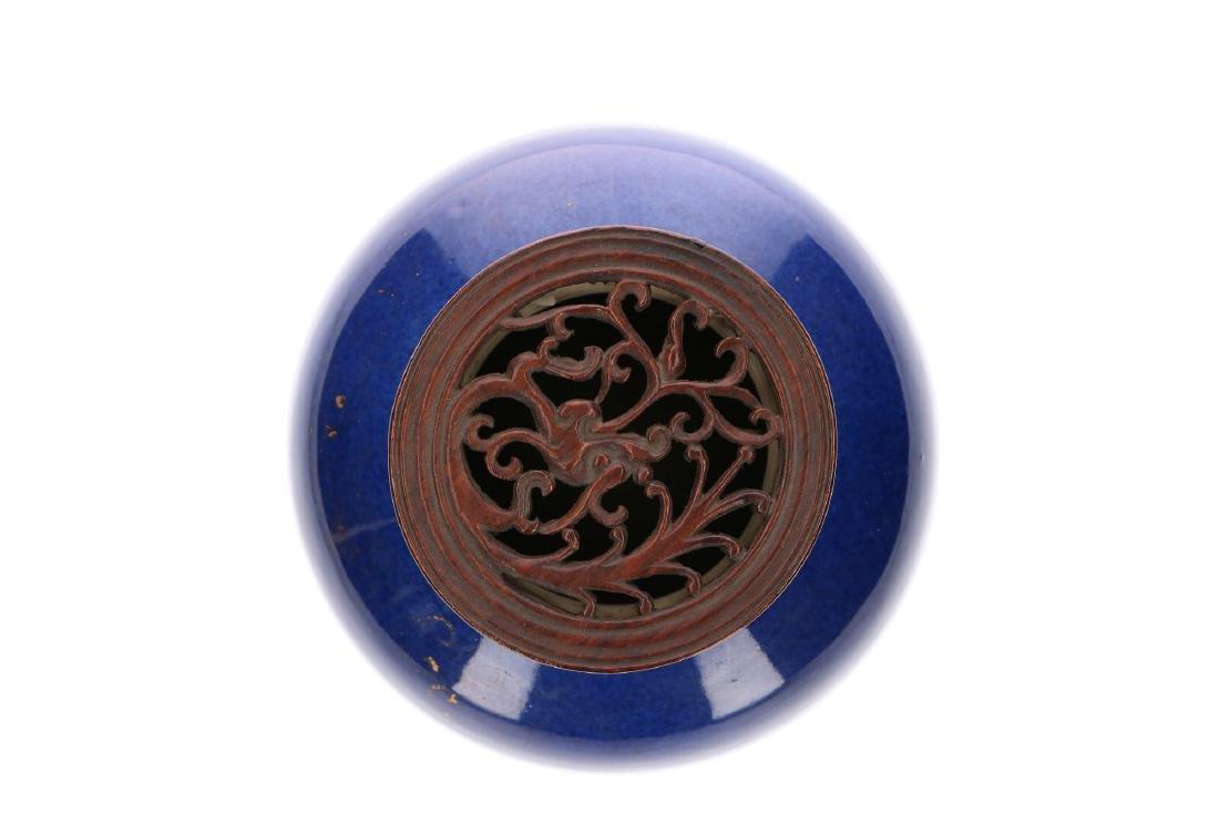 A powder blue and gilt porcelain vase with a gilt - 3