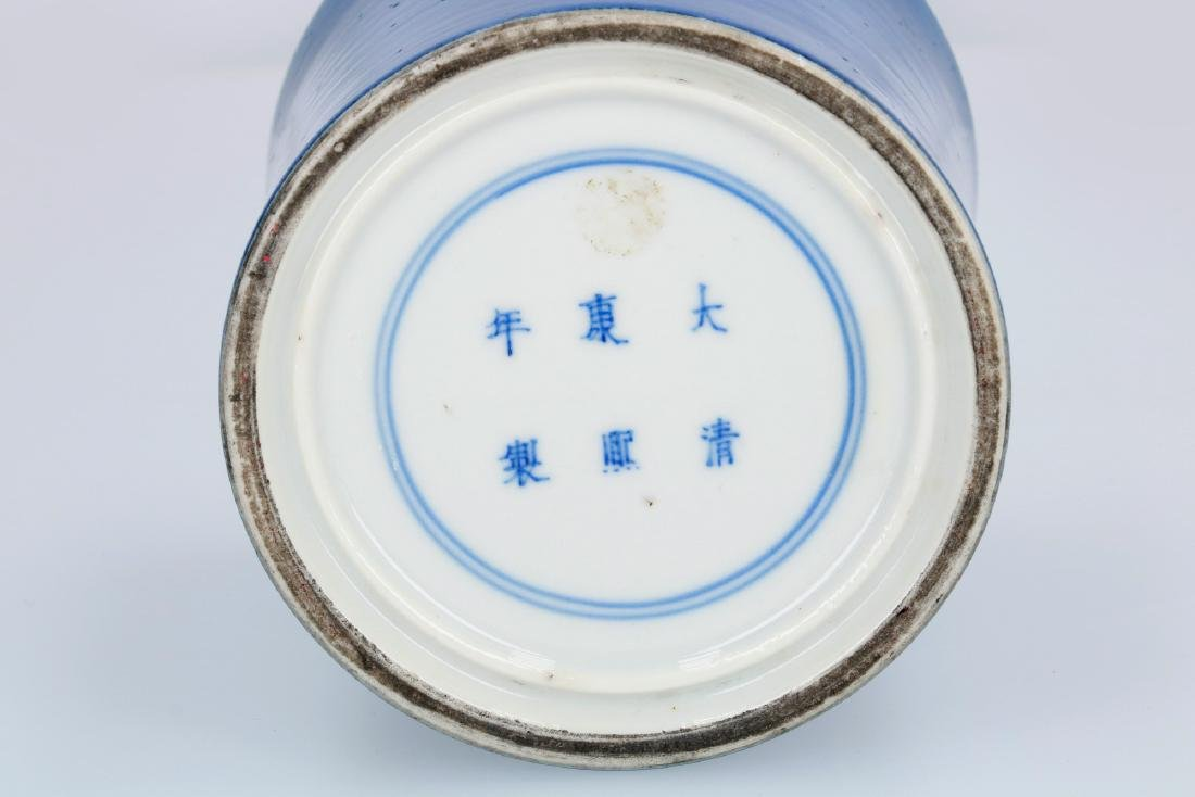 A powder blue brushpot. Marked with 6-character mark - 2