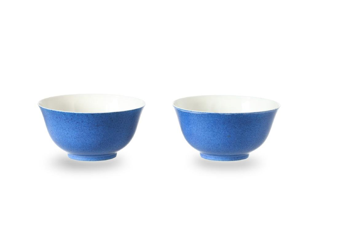 A pair of powder blue porcelain bowls. Unmarked. China,