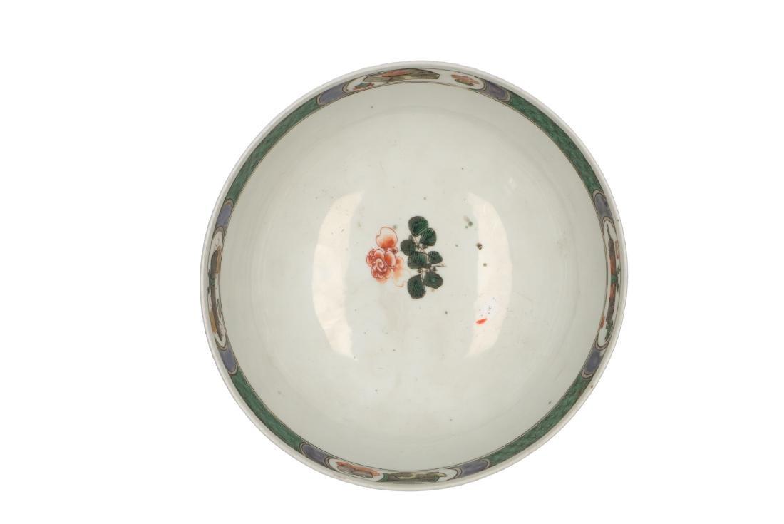 A powder blue and gilt porcelain Famille Verte bowl. - 4