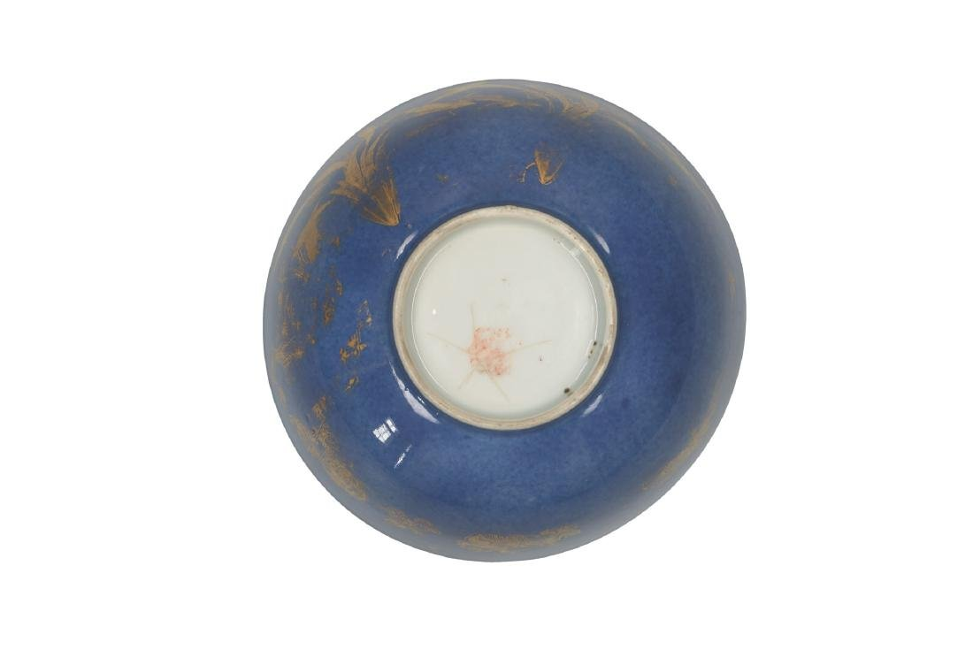 A powder blue and gilt porcelain Famille Verte bowl. - 5