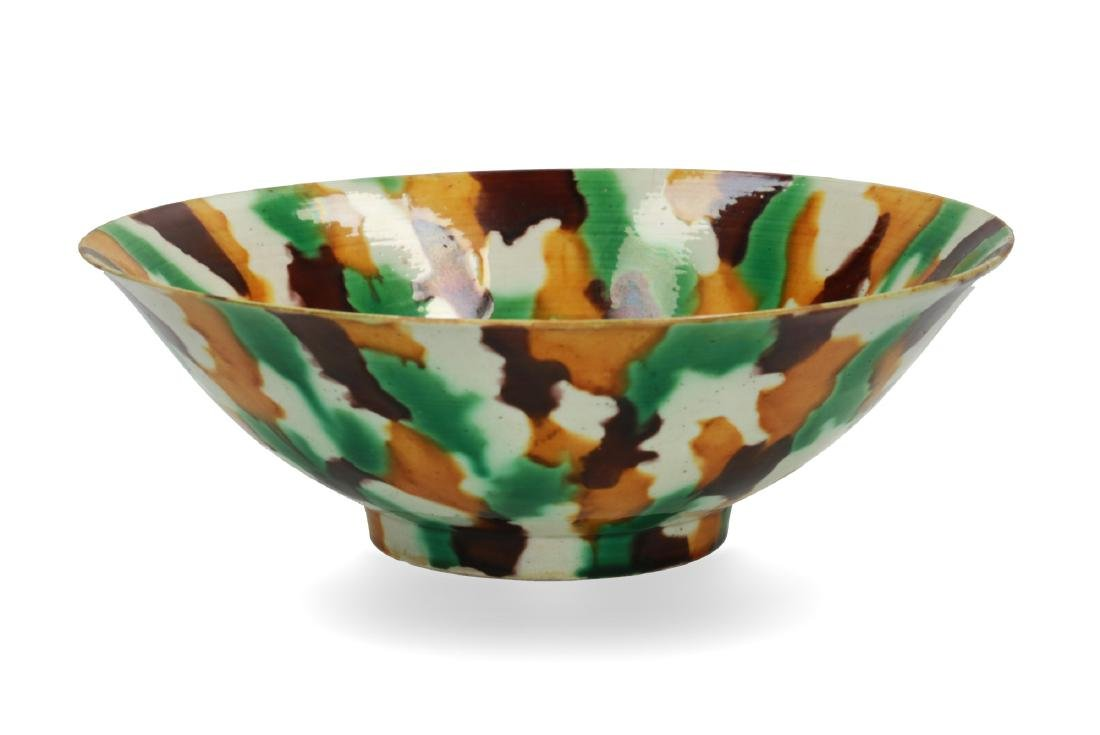 A porcelain 'spinach and egg' bowl. Marked Kangxi.