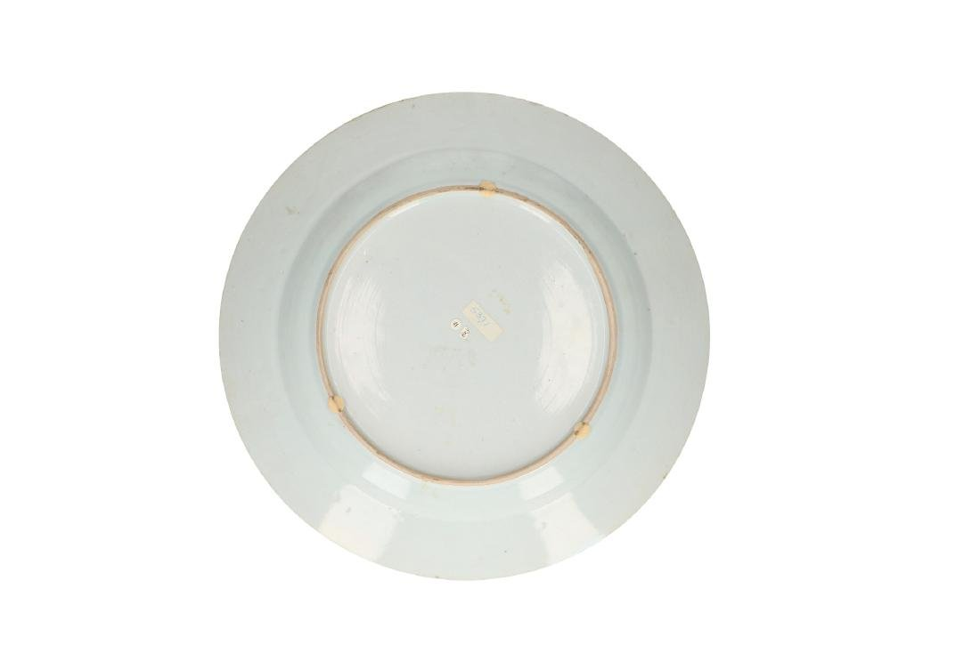 A large Famille Rose dish with a decor of a long Eliza