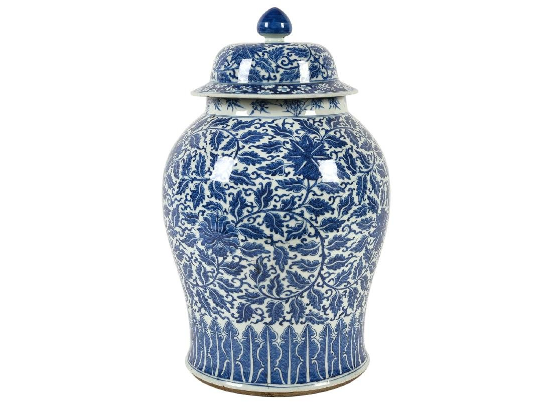 A rare blue and white porcelain lidded jar decorated