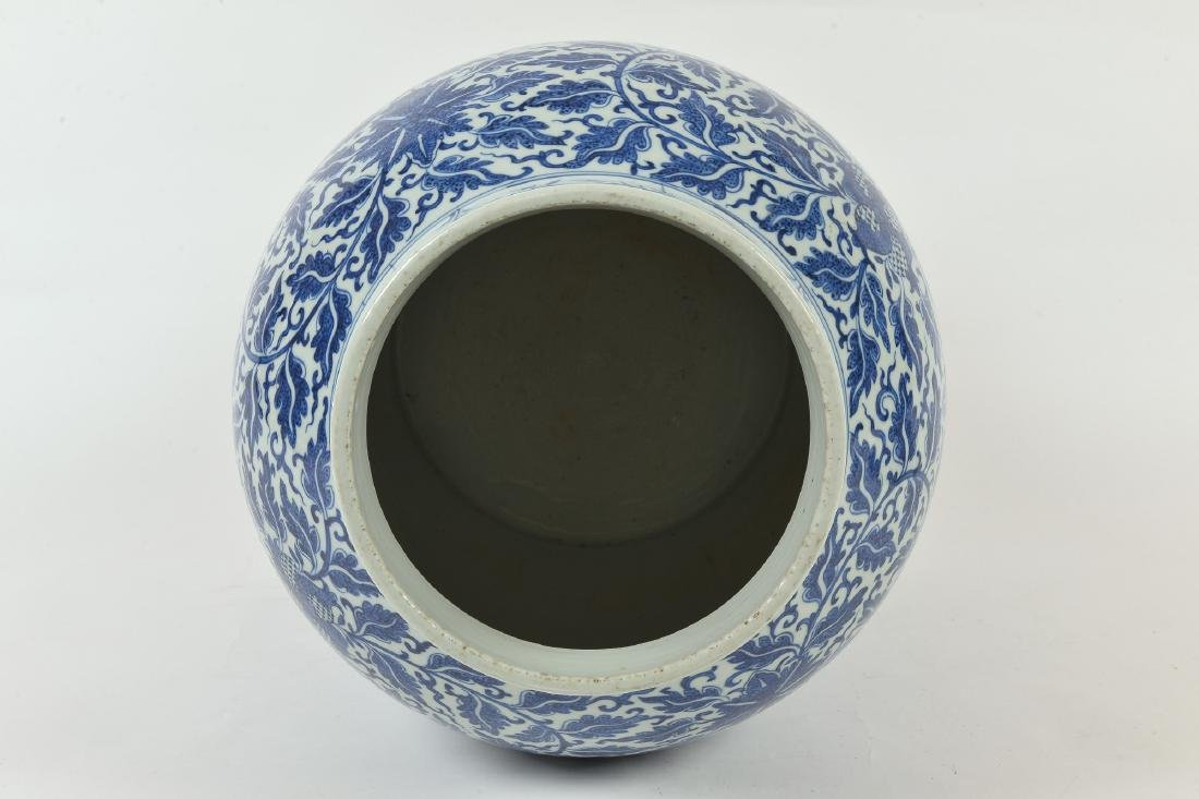 A rare blue and white porcelain lidded jar decorated - 3