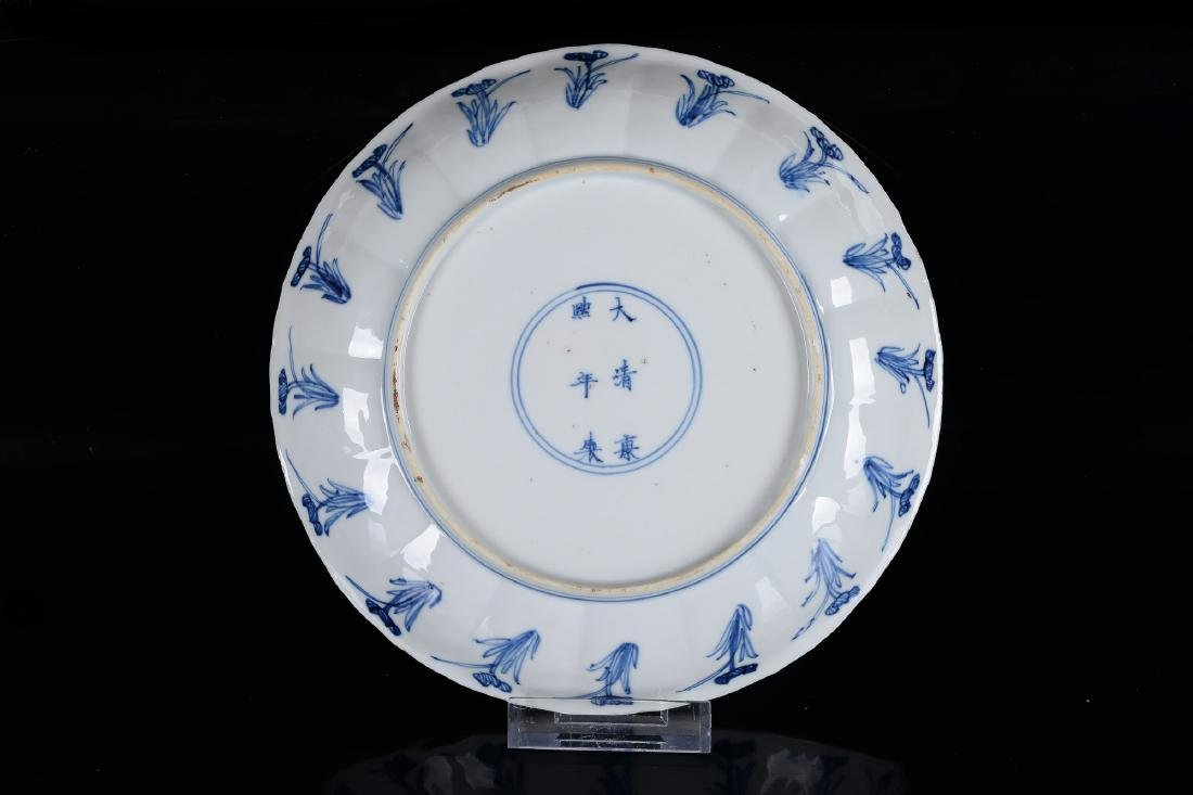 Lot of six blue and white porcelain dishes, decorated - 7