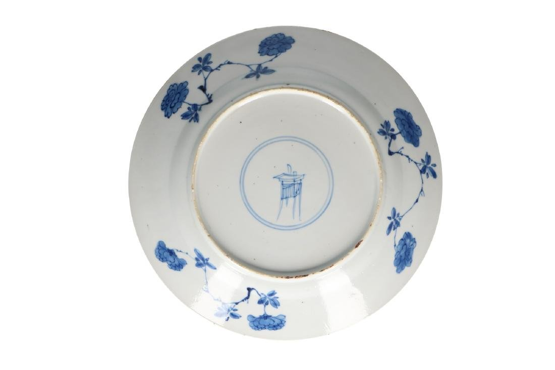 Set of six blue and white porcelain dishes decorated - 2
