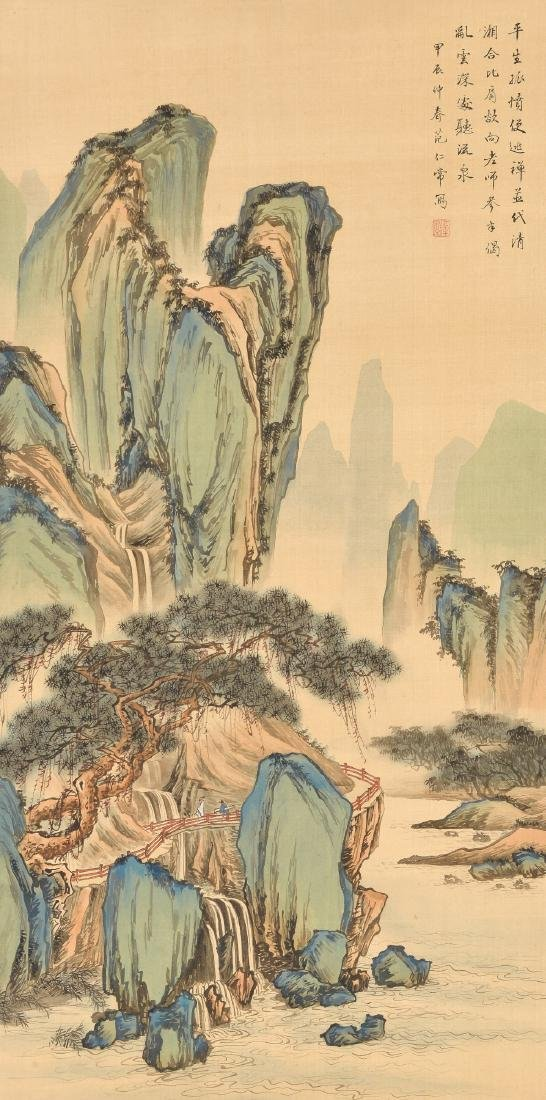 Scroll, Fan Ren Chang, after T'ang Yin, 'mountainous