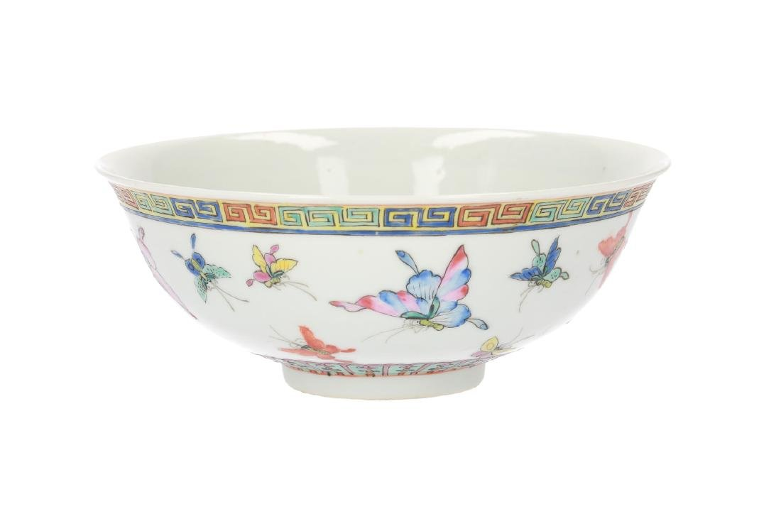 A polychrome porcelain bowl, decorated with