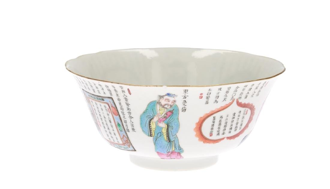 A polychrome porcelain bowl, decorated with Wu Shuang